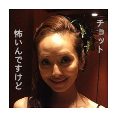 SnapCrab_NoName_2016-4-14_15-4-22_No-00