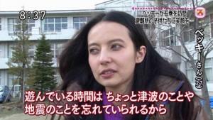 SnapCrab_NoName_2016-4-14_17-42-20_No-00