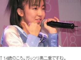 SnapCrab_NoName_2016-4-28_15-30-29_No-00