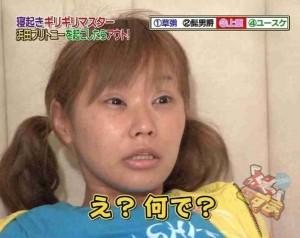 SnapCrab_NoName_2016-5-24_18-34-3_No-00