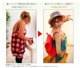 SnapCrab_NoName_2016-5-7_17-21-37_No-00